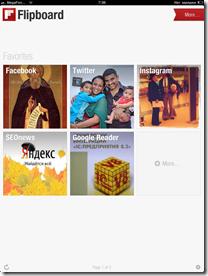 Каналы FlipBoard на моем iPad