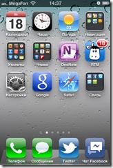 OneNote на iPhone