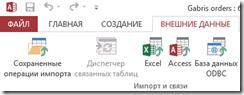 ODBC-access