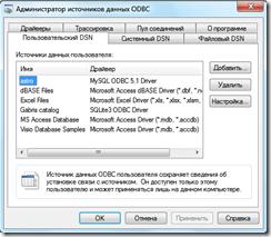 ODBC-create