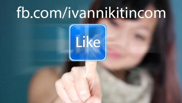 Официальная страница Facebook