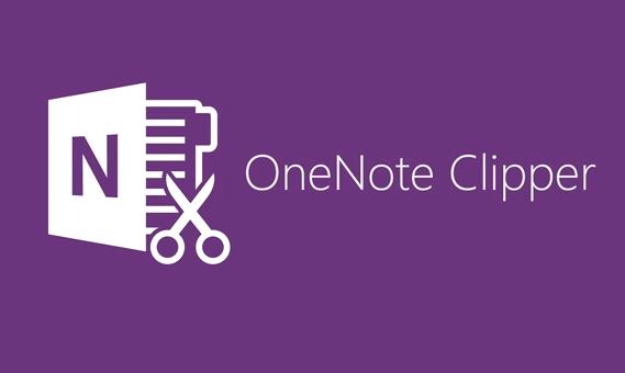 OneNote Clipper — крут до невозможности