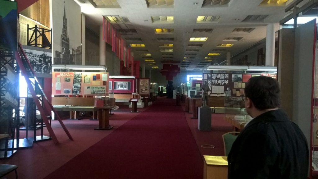 Музей в Ленинском мемориале