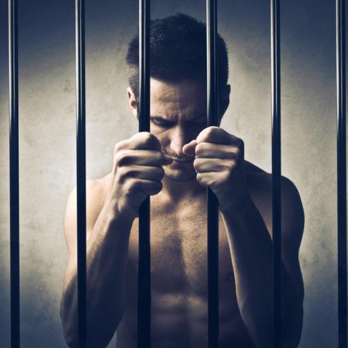 Тюрьма санкции фильтры