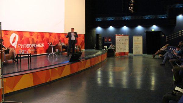 «РИФ-Воронеж 2015» — инновации и новые предложения. Мы будем там!
