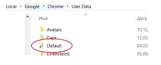 default-link