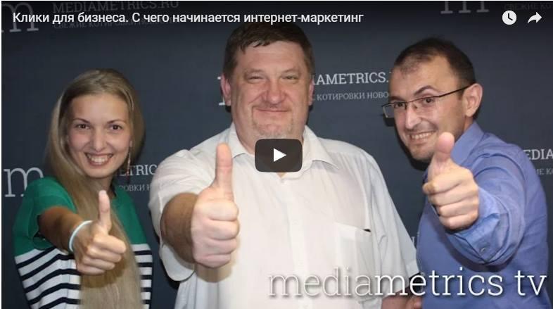 Клики для Бизнеса с Гаем Карапетяном