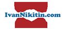 Иван Никитин равно партнеры