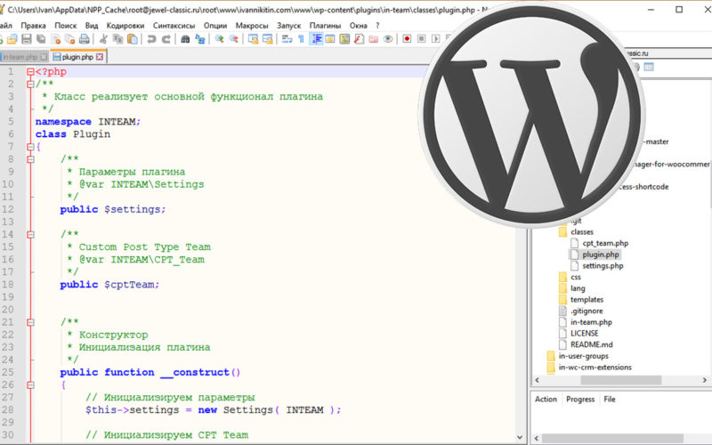 Шаблоны WordPress в своих плагинах