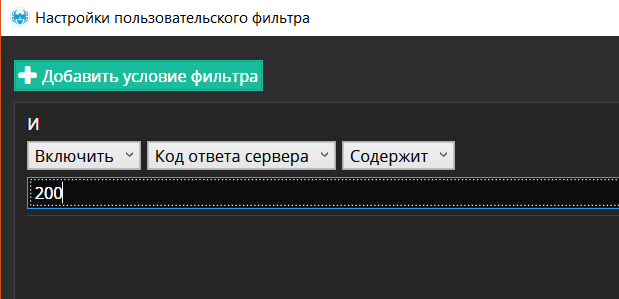Фильтр результатов, оставим только существующие страницы