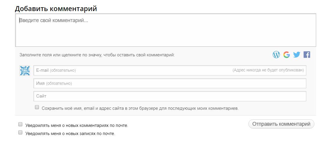 comment-authorize