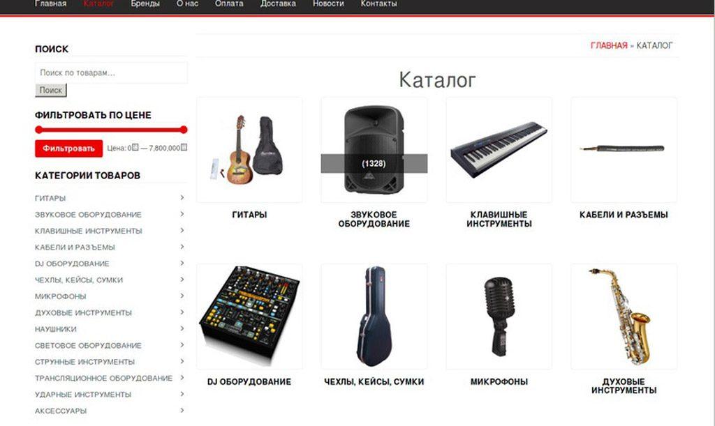 Магазин музыкальных инструментов «Музыкальные технологии»