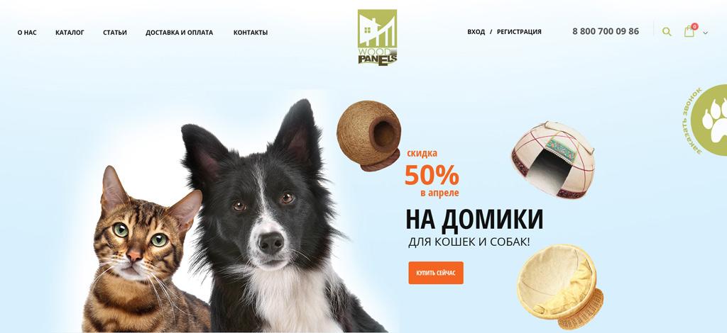 Производитель зоотоваров WOOD PANELS - макет шапки